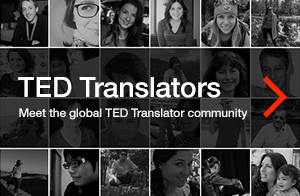 TED Translators